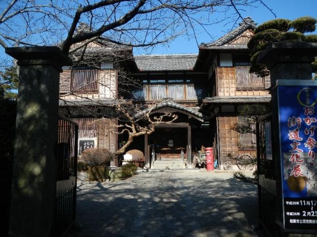 松阪城跡 (12)