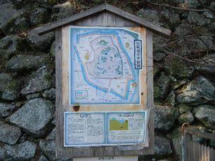 松阪城跡 (5)