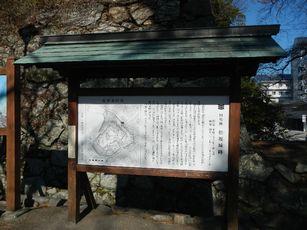 松阪城跡 (9)