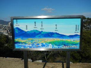 松阪城跡 (23)