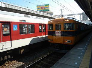 松阪駅 (2)