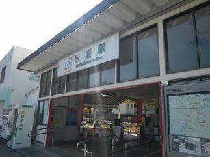 松阪駅 (1)
