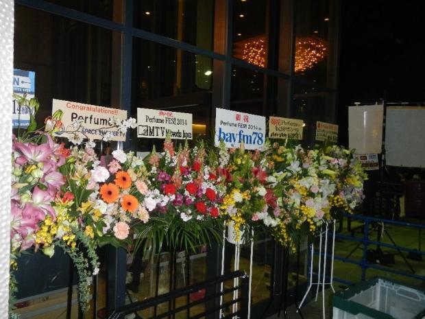 Perfume@NHKホール (8)