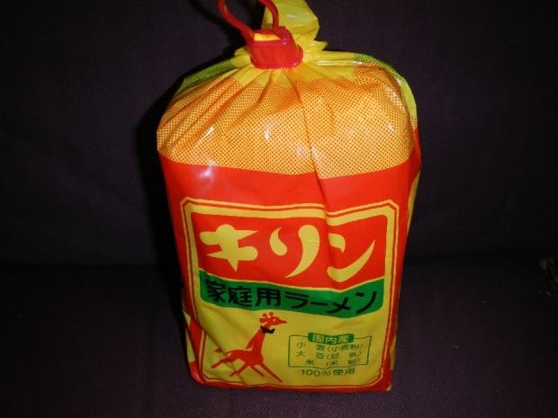 キリンラーメン (1)