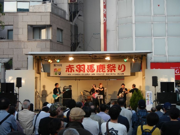 赤羽ばか祭り (2)