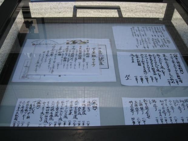 4-9下屋敷 (2)