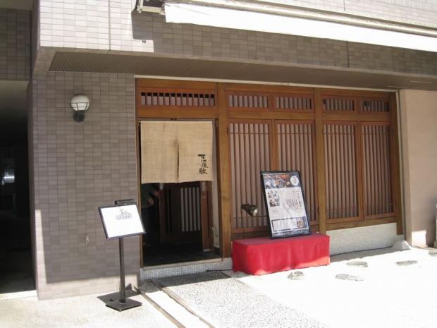 4-9下屋敷 (3)