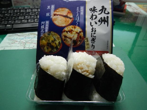 九州味わいおにぎり (2)