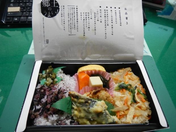 おまっと~さん弁当 (2)