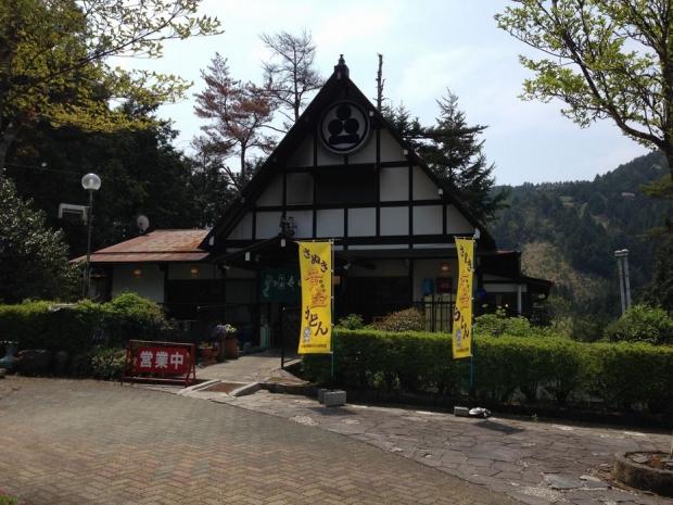 下呂さぬき (1)