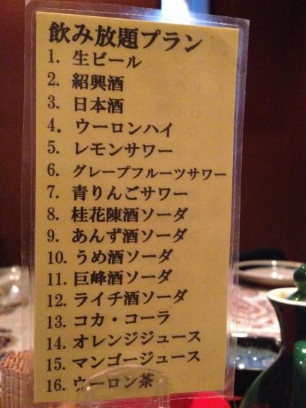 胡椒饅頭 (2)