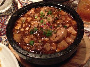 胡椒饅頭 (13)