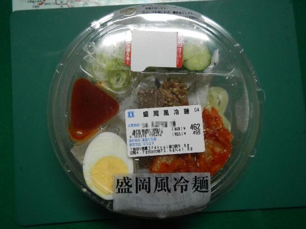 冷麺@ローソン (1)
