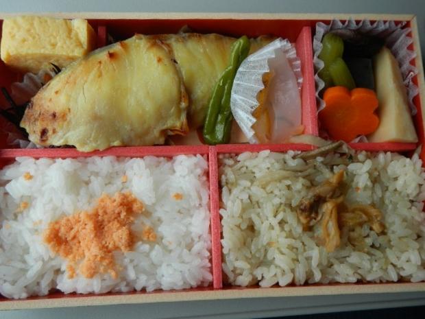 西京焼弁当 (2)