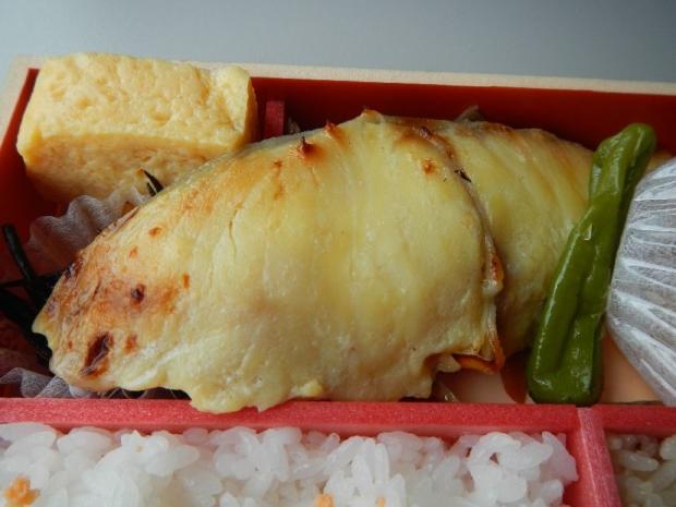 西京焼弁当 (3)