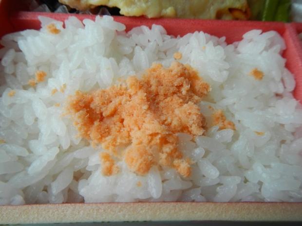 西京焼弁当 (4)