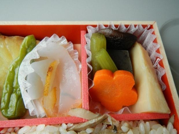 西京焼弁当 (6)