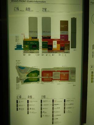 世界のビール博物館@大阪 (3)