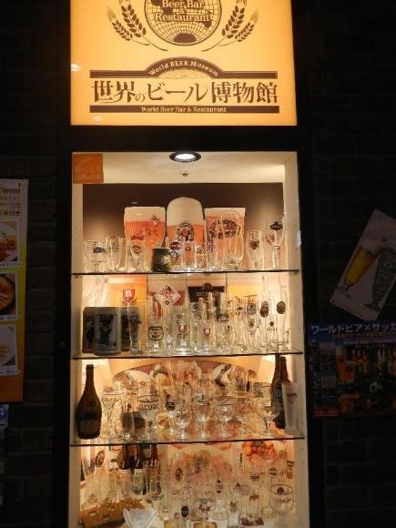 世界のビール博物館@大阪 (26)