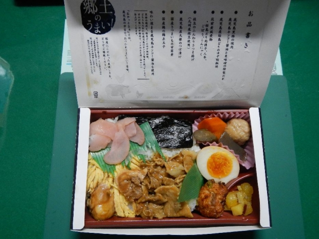 黒豚と桜島とりのおやっとさぁ弁当 (3)