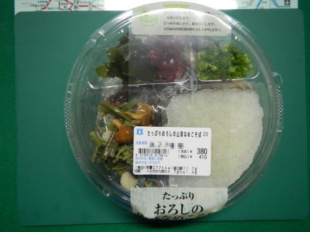 山菜おろしそば@ローソン (1)