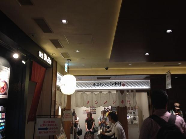 トナリ@東京 (6)