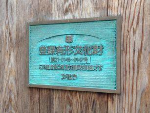 八ツミ館 (3)