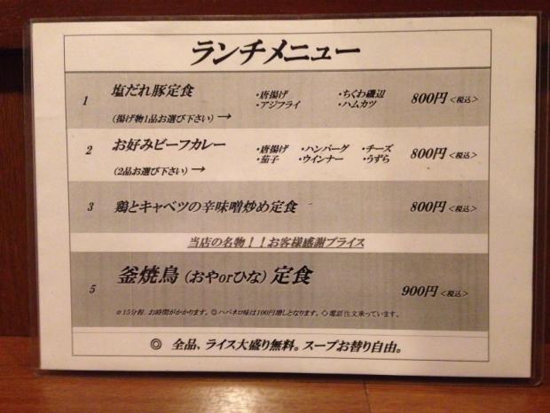 おやひな@日本橋 (4)