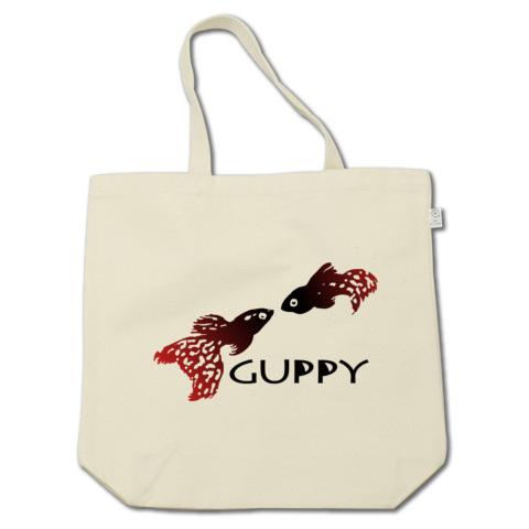 Guppy Kiss_トートバッグ