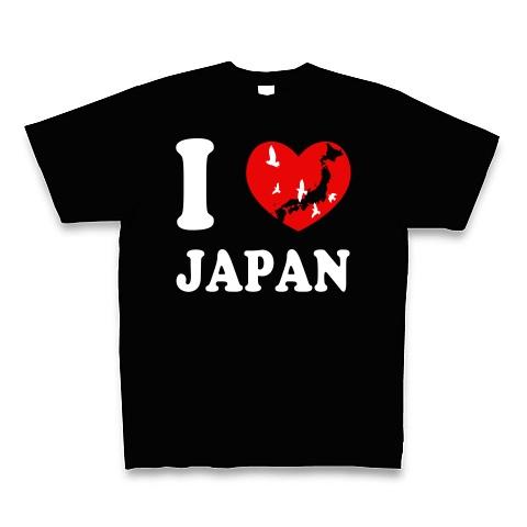 l_love_japan