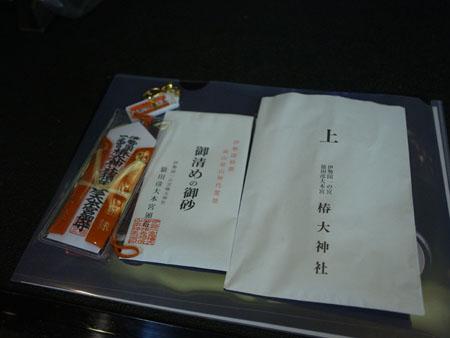 R0046450 のコピー