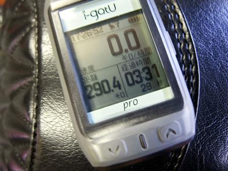 R0045521a.jpg