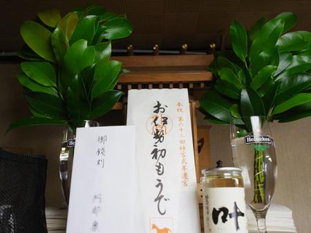 R0046321a.jpg