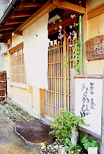 043_c.jpg