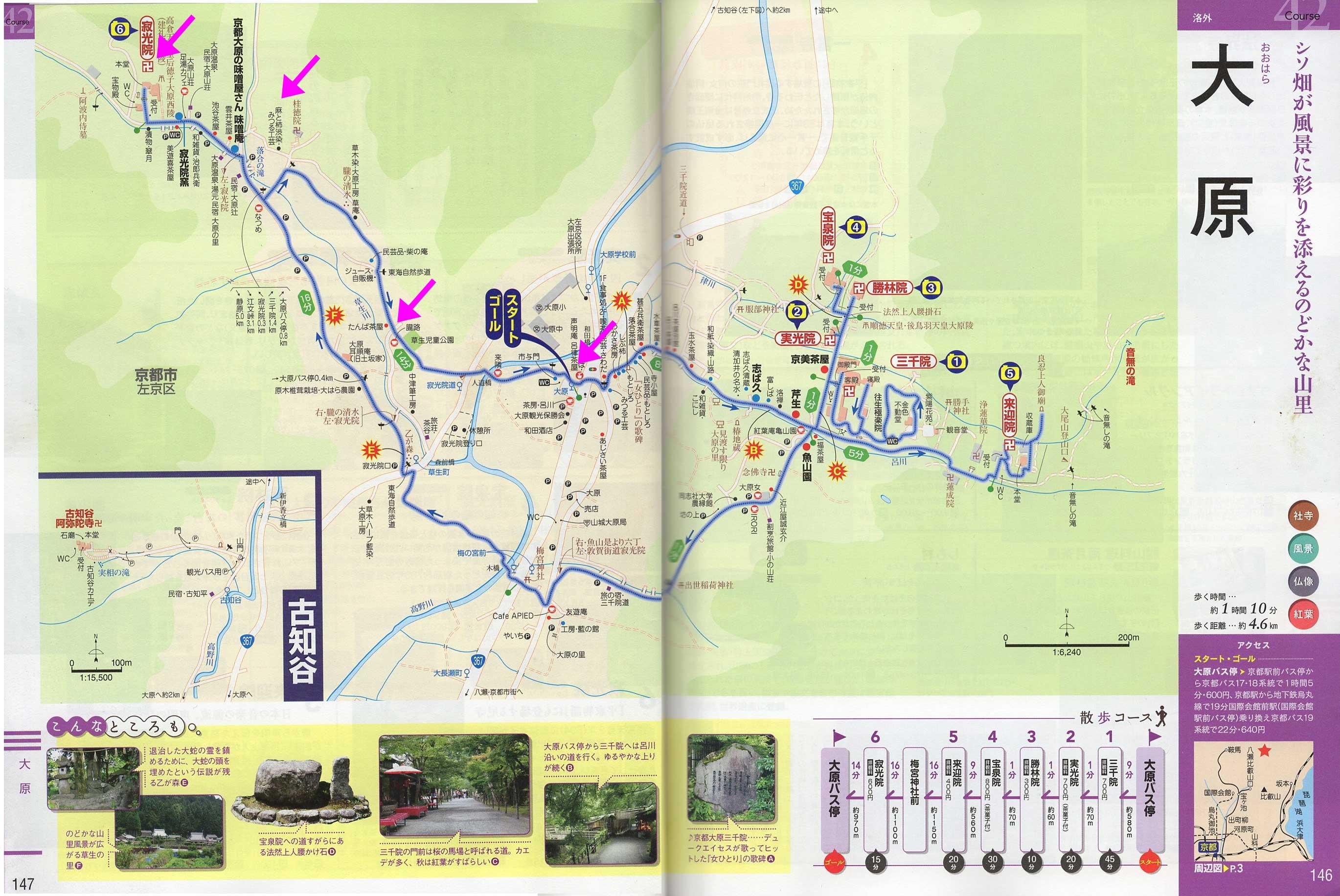 ohara_map.jpg