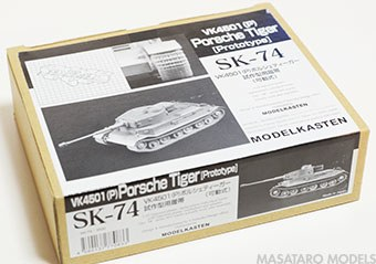 140228キャタピラ1