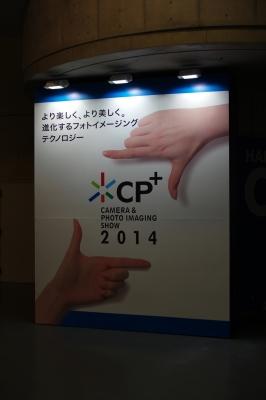 CP+2014A (9)