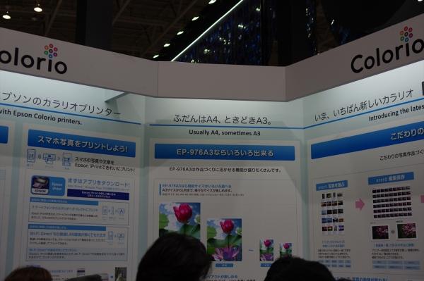 CP+2014A (42)