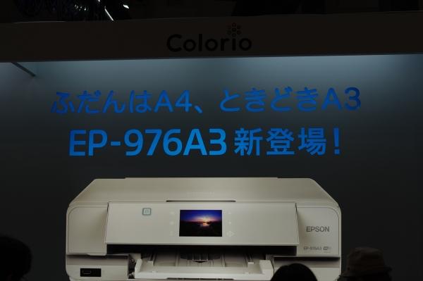 CP+2014A (40)