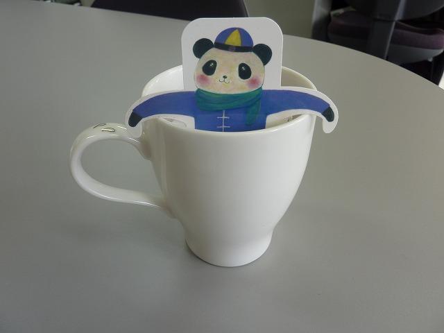 お茶 005