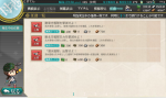 screenshot-201412200421510864.png