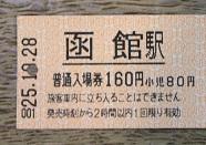 画像10000-8414