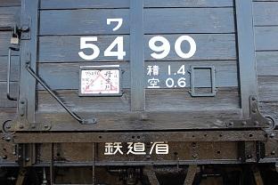 画像10000-8711
