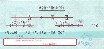 画像10000-9353
