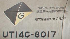 画像10000-9507