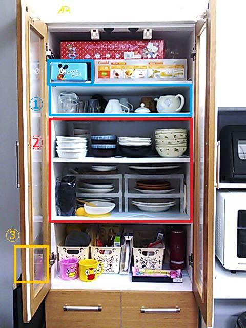 食器棚2014