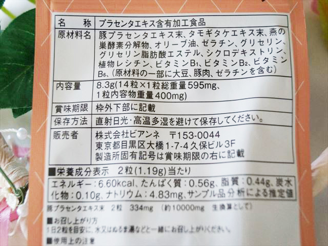 DSC07950.jpg
