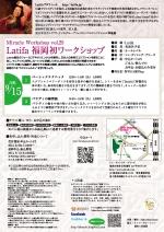 ODF2.jpg