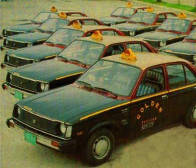 ゴールデン・タクシー