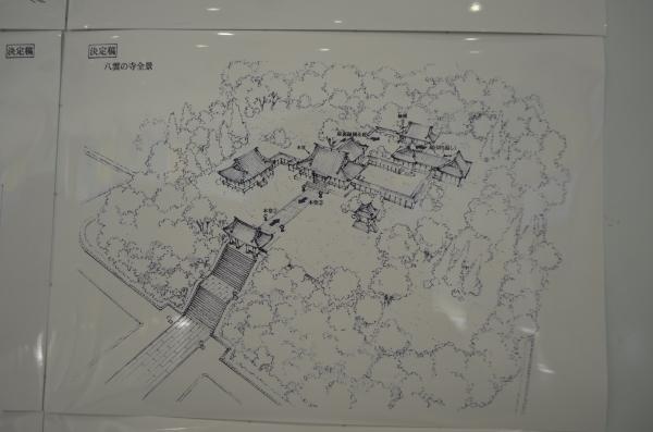 mahouka8.jpg